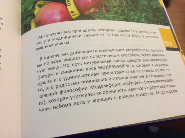 Выдержка из книги Система IT
